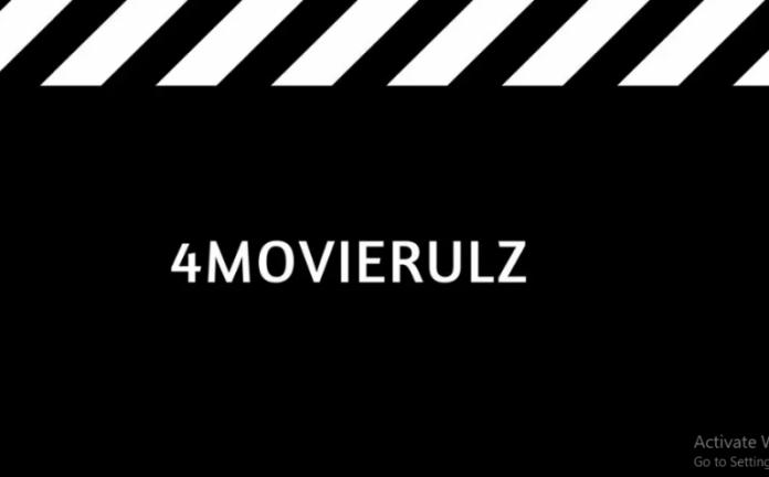 movieluz